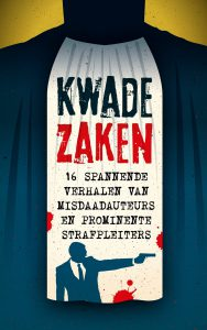 KwadeZaken